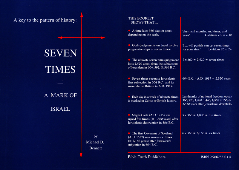 Seven Times - A Mark of Israel